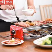 【雙十二】秒殺雙層電燒烤爐韓式家用不粘烤盤無煙烤肉機室內鐵板燒烤肉功能gogo購