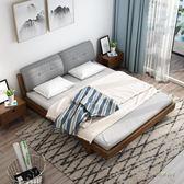 現代簡約軟包實木床 主臥1.8米雙人床1.5m歐式軟靠 1.2鬆木單人床igo「時尚彩虹屋」