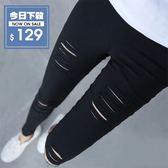 【DIFF】2018韓版新品刷破彈力顯瘦小腳褲 夏季時尚破洞褲顯瘦長褲P51】