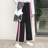 韓版風bf側條紋寬鬆運動百搭休閒九分闊腿褲褲子女學生潮  朵拉朵衣櫥