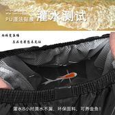 誠族雨衣雨褲套裝分體成人男女款時尚摩托電動車騎行外賣雨衣防水【博雅生活館】