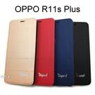【Dapad】經典隱扣皮套 OPPO R11s Plus (6.43吋)