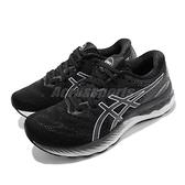 Asics 慢跑鞋 Gel-Nimbus 23 D 寬楦 黑 白 女鞋 高緩衝 運動鞋 【ACS】 1012A884001