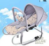 便攜嬰兒搖椅搖籃寶寶安撫椅搖搖椅秋千搖籃床搖床躺椅CY   自由角落