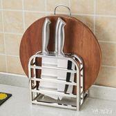 加厚304不銹鋼砧板架刀架加寬菜板架刀具刀座廚房置物架 rj3073『黑色妹妹』