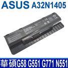 ASUS A32N1405 6芯 高品質 電池 ROG G58系列 G551系列 G771系列 N551系列 N751系列 G58 G551 G771 N551 N751