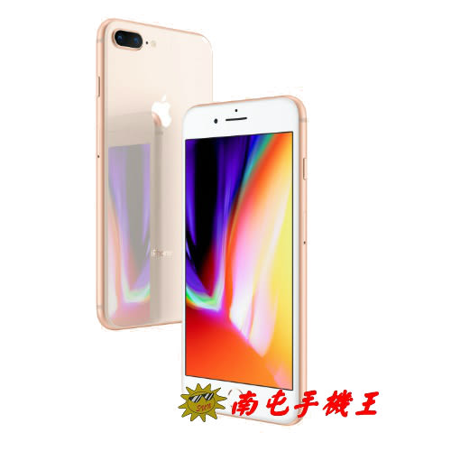 〝南屯手機王〞APPLE iPhone 8 Plus 64G【免運費宅配到家】