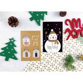 明信片│金色聖誕明信片