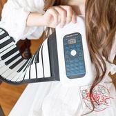 音格格手捲鋼琴便攜式88鍵專業加厚版折疊鍵盤初學者成人電子鋼琴【中秋佳品】