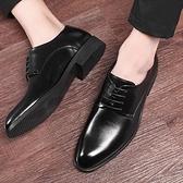黑色皮鞋男士夏季軟底商務正裝青年圓頭休閒鞋英倫韓版內增高男鞋『向日葵生活館』