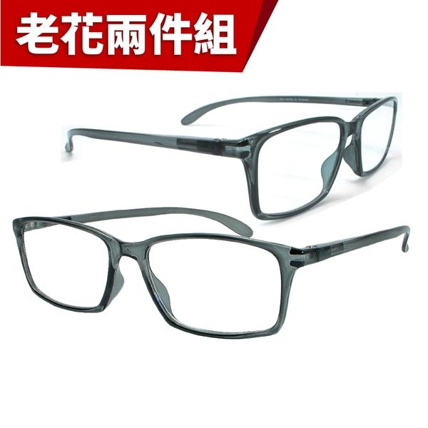 【KEL MODE 老花眼鏡】台灣製造 超輕量彈性中性款-2件組(#342個性灰方框)
