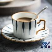 北歐咖啡杯碟套裝家用花茶杯下午茶杯碟陶瓷牛奶杯【古怪舍】