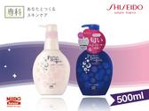 【資生堂-專科】日本原裝進口-超微米泡泡沐浴乳(甜蜜花香/濃郁花香)《Midohouse》