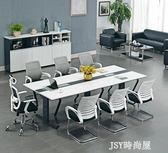 辦公家具會議桌辦公桌簡約現代長桌小型開會桌培訓長條桌洽談桌qm    JSY時尚屋