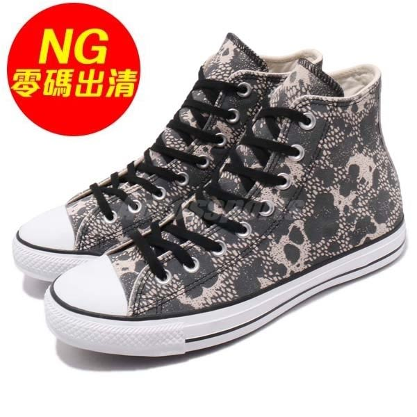 【US7-NG出清】Converse Chuck Tylor All Star Material 左鞋頭 中底黃 米白 黑 高筒 帆布鞋 女鞋【PUMP306】