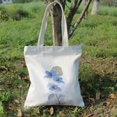 韓製簡約帆布包女單肩手提包環保購物袋休閒學生後背包文藝拉 布包【免運】