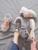 鞋子女運動鞋女韓版百搭ins學生老爹鞋潮 蘑菇街小屋
