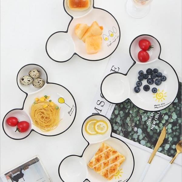 陶瓷寶寶餐盤米奇盤可愛兒童餐具分格早餐盤飯盤【輕奢時代】