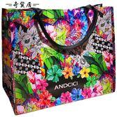ANDCICI手繪插畫風手提袋防水袋大容量環保購物袋側背女學生書包