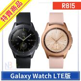 【限時特價】 Samsung Galaxy Watch 42mm 【送原廠錶帶】手錶 R815 LTE版