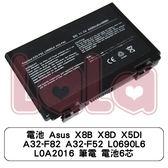 電池 Asus X8B X8D X5DI A32-F82 A32-F52 L0690L6 L0A2016 筆電 電池6芯