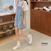 高腰薄款牛仔吊帶短褲女夏季寬鬆韓版吊帶褲【聚物優品】