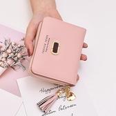 錢包 奔蕾錢包女短款學生韓版可愛折疊新款小清新卡包錢包一體包女 優拓
