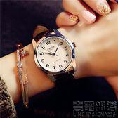 新款皮帶女士手錶女錶簡約牌韓版休閒防水時尚潮流學生石英錶