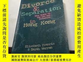二手書博民逛書店DIVORCE罕見AND SEPARATION IN HONG