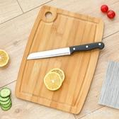 砧板 家用防霉切菜面板搟面板加厚水果砧板 ZB1095『美好時光』