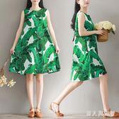 大碼印花洋裝綠葉無袖連衣裙女夏裝新款度假寬鬆顯瘦圓領背心a字裙子  AB5396 【男人與流行】