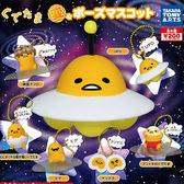 全套6款【日本正版】蛋黃哥 gudetama 百變造型 吊飾 扭蛋 擺飾 轉蛋 三麗鷗 TAKARA TOMY - 839184