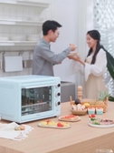 電烤箱康佳家庭電烤箱家用烘焙多功能全自動烤箱小型32升大容量焗爐考箱 伊蒂斯 LX 220v