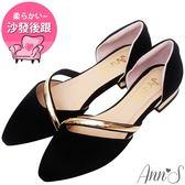 Ann'S名媛氣質-金色斜帶側空尖頭鞋 黑