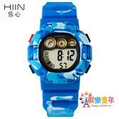 HIIN樂心防水果凍兒童錶電子錶 夜光日歷運動錶 男孩女孩學生手錶