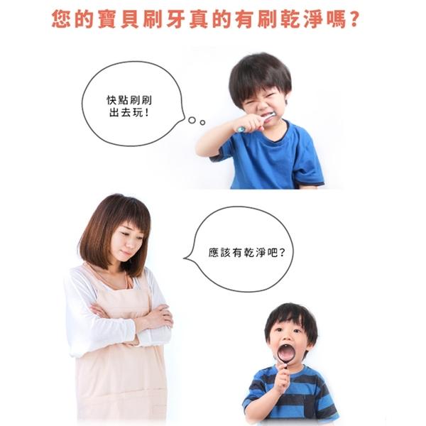 齒妍堂 T-SPRAY Kids 兒童牙菌斑檢測漱口水 170g 葡萄口味 0992