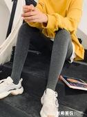 新款秋冬季灰色螺紋打底褲女外穿春秋薄款加絨內穿保暖衛生褲 米希美衣
