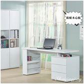 【水晶晶家具/傢俱首選】JF8371-3約翰5尺白色防蛀木心板電腦書桌