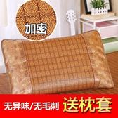 夏季學生宿舍涼席單人床上下鋪可摺疊席子0.8m0.9m1米1.2冰絲草席