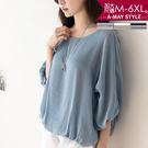 加大碼-素雅大圓領燈籠袖雪紡衫(M-6XL)