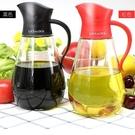 油壺正品樂扣樂扣油壺玻璃防漏油瓶大號家用醬油瓶醋壺廚房創意油罐瓶