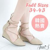 Ann'S輕量優雅-穩固楔型綁帶尖頭跟鞋-杏