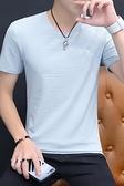 V領T恤 男士短袖t恤潮流丅恤純棉港風修身白色v領百搭上衣服夏裝男裝  【618 大促】