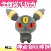 【月亮伊布 / 月亮精靈】日本 神奇寶貝 寶可夢 娃娃 口袋妖怪【小福部屋】