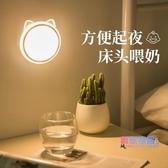 小夜燈 人體自動感應LED小夜燈可充電聲控光控壁燈臥室床頭家用過道臺燈【快速出貨】