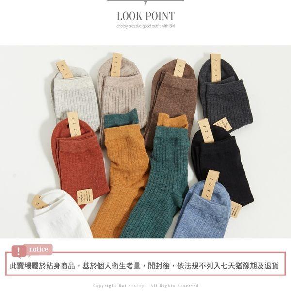 短襪 多色直線坑條彈性中筒襪-BAi白媽媽【155006】