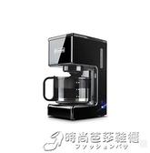 美式咖啡機家用全自動小型滴漏式迷你煮咖啡泡茶一體現磨冰咖啡壺