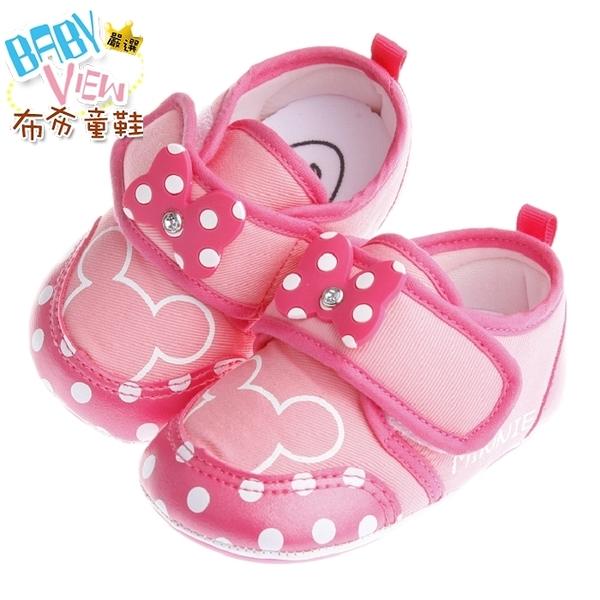 《布布童鞋》Disney迪士尼米粉色棉柔防滑寶寶學步鞋(14.5~16公分) [ MAJ250G ]