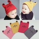 帽子 貓咪 寶寶 針織 帽子 兒童帽