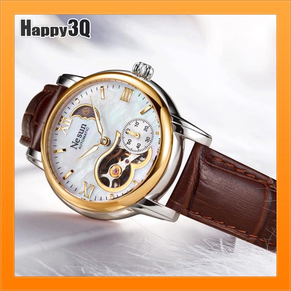 手錶女機械錶時尚潮流鏤空真皮炫彩貝母錶面日月轉換月相-紅/棕/白/藍【AAA4915】預購